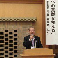 日本SHP協議会