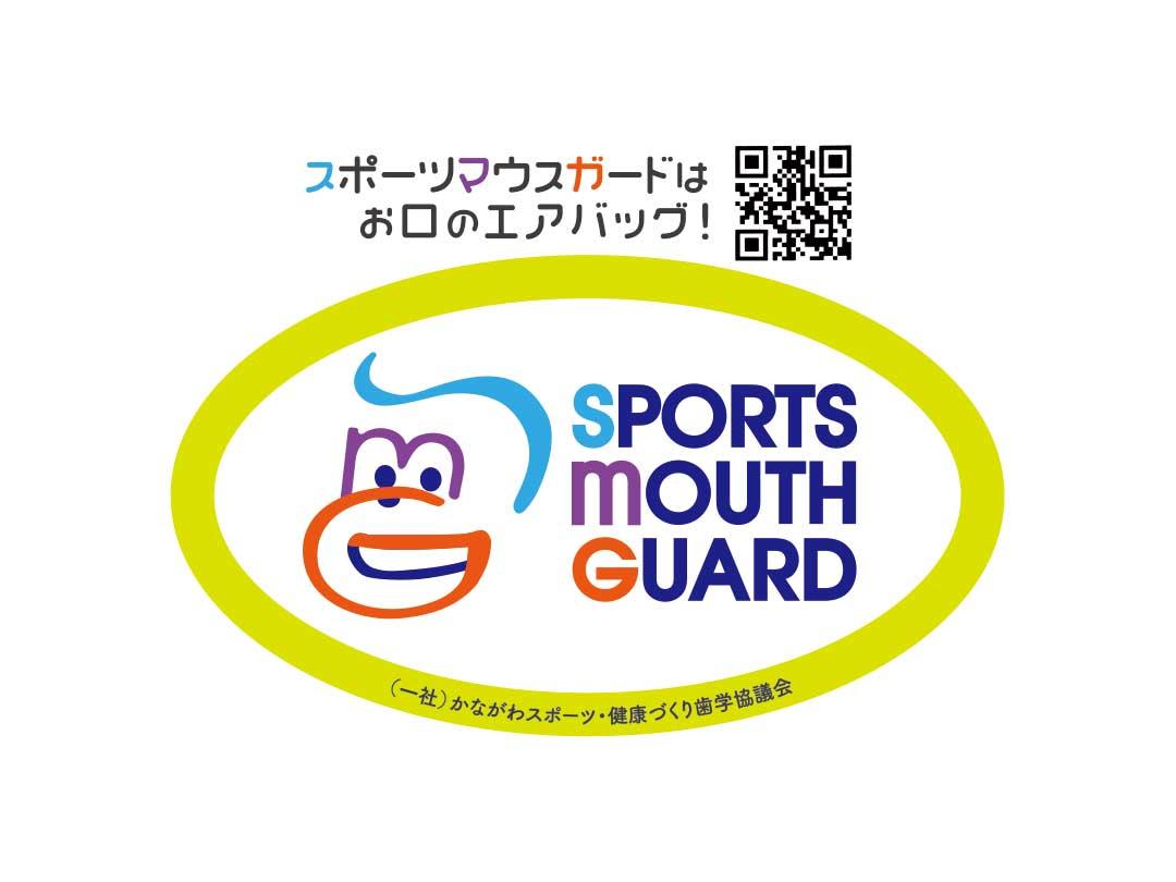 SMG啓発用ラベル