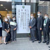 令和3年9月21日,22日 第32回日本スポーツ歯科医学会総会 開催!